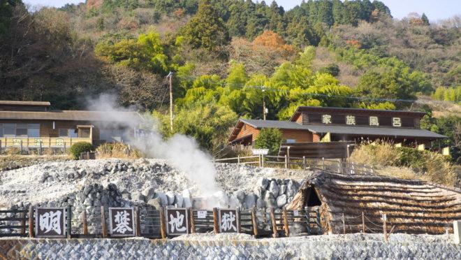 Myoban onsen