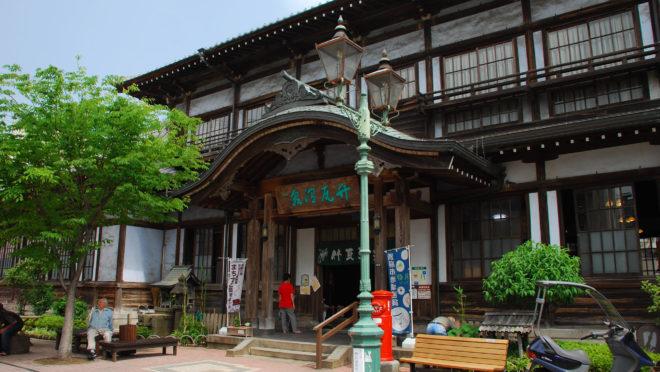 Beppu onsen