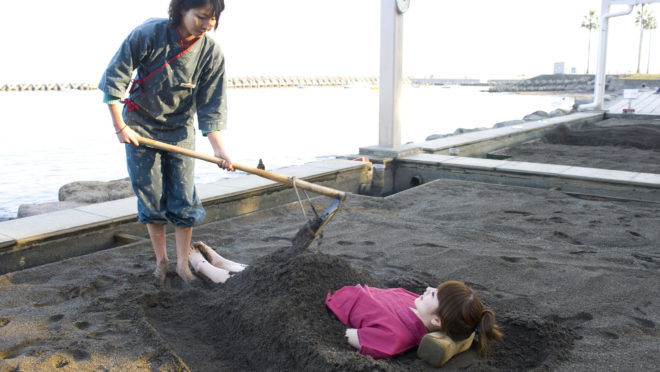 Kamegawa onsen