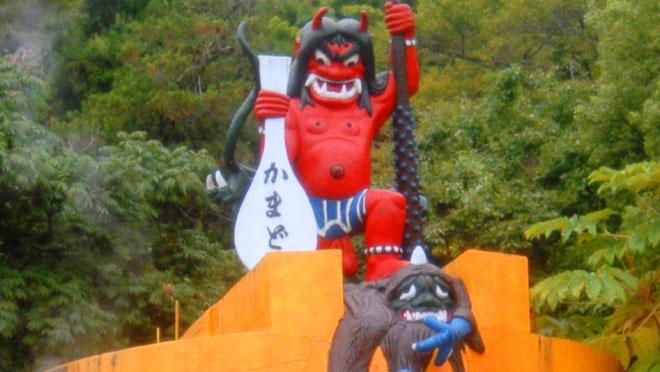 Kamado Jigoku (Stove Hell)