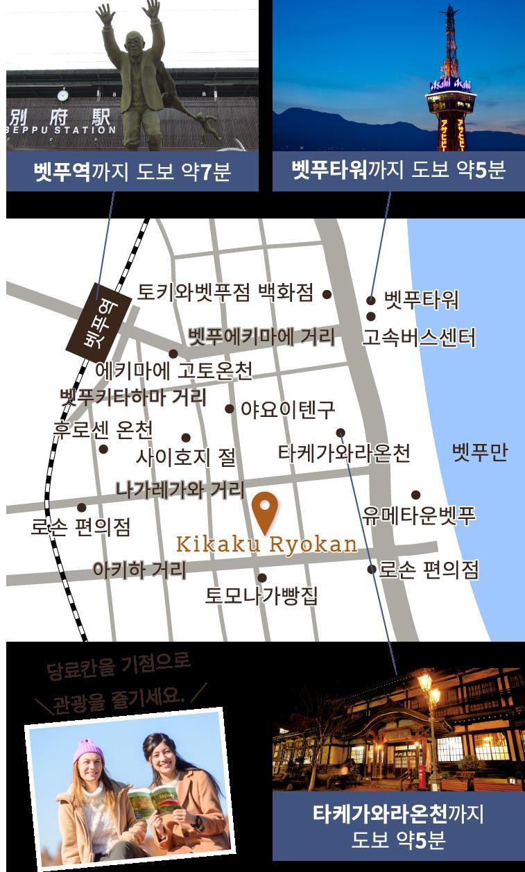 주변관광光マップ