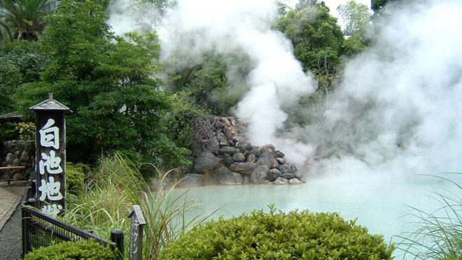 시라이케지고쿠(흰연못지옥)