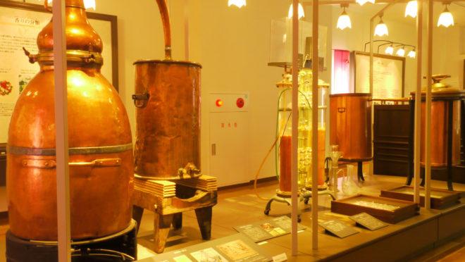 大分香りの博物館